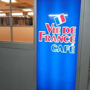 大手町・ヴィド フランス カフェで朝カフェ♪