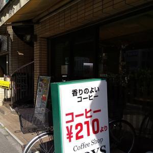 秋葉原・Coffee Shop ROYS(ロイズ) コーヒー210円♪