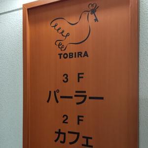 鎌倉・朝パン&カフェなら、豊島屋 イートインコーナー♪
