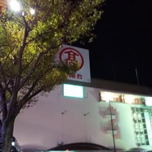 来年閉店の港南台高島屋・勝烈庵のお弁当♪