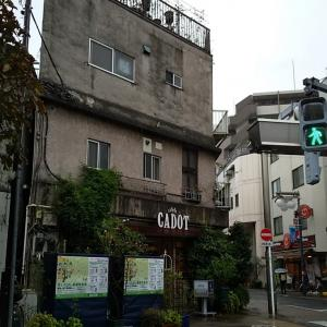 板橋・角地にある三角ビルのcafe de CADOT(カド)♪