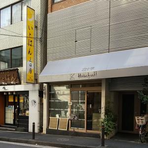 三田・チャイニーズ系喫茶白十字 モーニングは・・♪