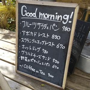 鎌倉・朝カフェは、FOOD STAND magali♪