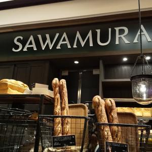 新宿・NEWMan SAWAMURA(沢村)のパン♪