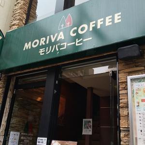 横浜公園前のモリバコーヒーで、マサラチャイ♪