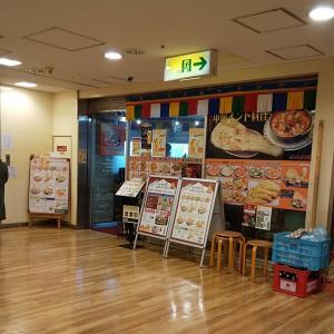 鶴見・駅前フーガにあるロード・ブッタ 少し辛めで日替わりカレー♪