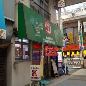久里浜・元祖札幌や セットの味噌ラーメンと餃子♪