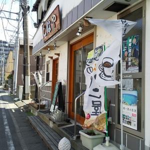 東海大学前・パンの店 こなや♪ お茶も飲めるよ。