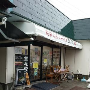 鎌倉 梶原口・横浜ラーメン源泉で、塩豚骨ラーメン♪
