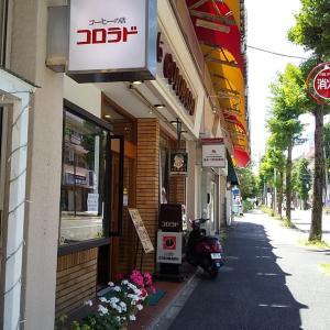 藤が丘・Cafe COLORADO (コロラド)禁煙席はありません♪