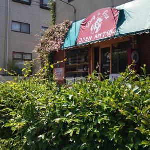 青葉台・老舗のケーキ屋 ドック&キャッツ アップルパイとミートパイ♪