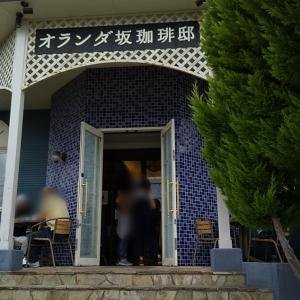 横浜西谷・オランダ坂珈琲邸 朝カフェは、ハムチーズトースト♪