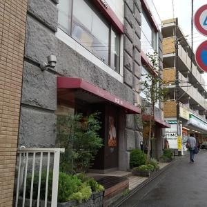鷺沼・Chez BIGOT SAGINUMA  ビゴの店 東京本店♪