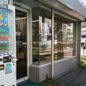 川崎平間・ホームメイドのおいしいパンの店 はやさか♪