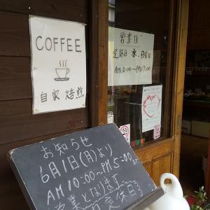 愛甲石田・たかざわふぁーむの農園カフェ♪