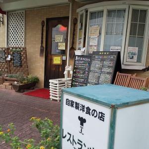 能見台ランチ・老舗の自家製洋食の店 レストラン山水♪