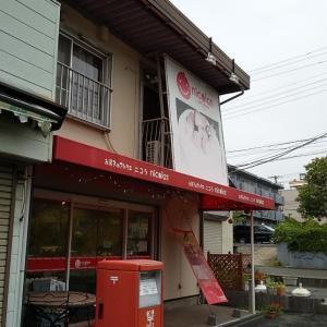 湘南ライフタウン・お菓子のアトリエ 二コラ♪