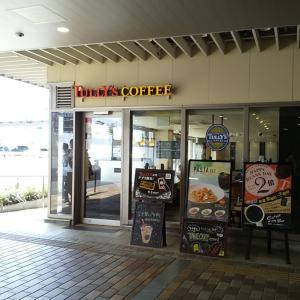 京急蒲田駅高架下のタリーズコーヒー♪