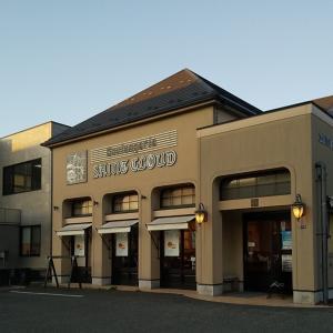 富士吉田・富士山の麓で70年 老舗べーカリー SAINT CLOUD(サンクルー)