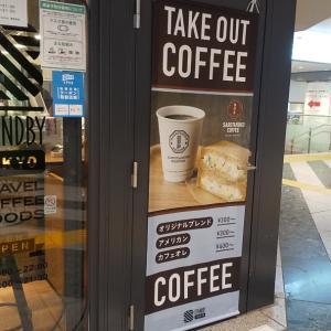 東京駅・朝カフェは猿田彦 STANDBY TOKYO♪