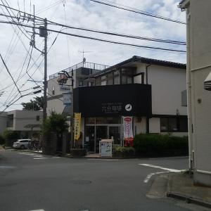 藤沢 六会日大前・六会珈琲でカフェオレ♪