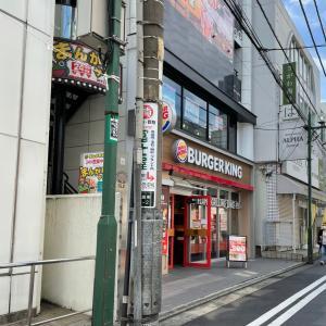 綱島・駅前の   なぜか空いてる?