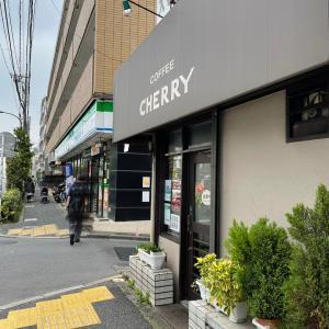 新代田 駅前喫茶・COFFEE CHERRY♪