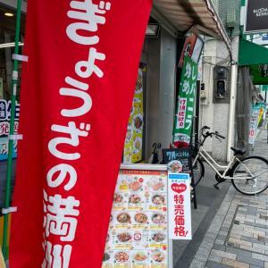 飯能・餃子の満州 特売生ぎょうざ 美味しかった♪