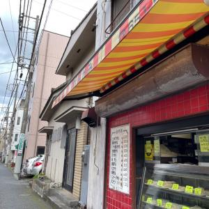 石川町・裏通りの弁当屋 その名は、ムラカミ♪