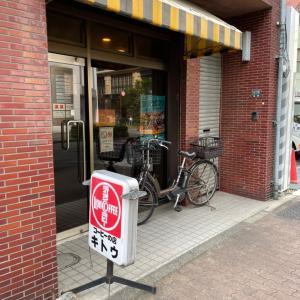 名古屋・コメダの隣の喫茶店キトウ♪