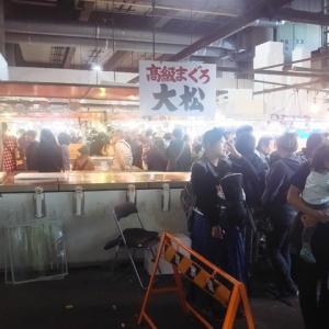 今年最後の足立市場祭り/2019年