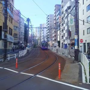 大塚の坂を、ー1