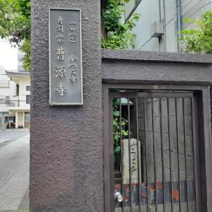 「かっぱ橋本通り」のかっぱを探してー3/かっぱ寺