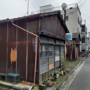 「菊田風呂店」の風景