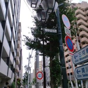 東京下町商店街ー7