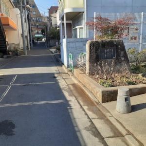 「丸山ちよ」と「田村直臣」の碑が有る町