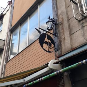 緊急事態宣言下の神田須田町/三日酔・松栄亭