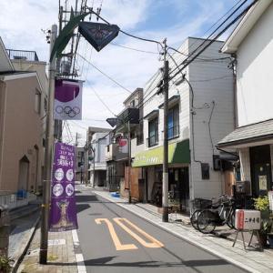 「堀切菖蒲園通り」を行くと、