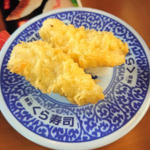 ◆くら寿司 城下店