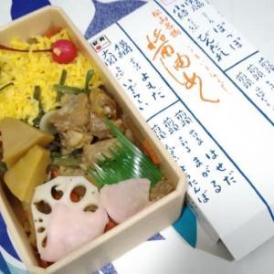 醤油めし〈松山駅〉