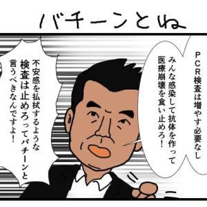 200515 再掲:150808 諸悪の根源は、橋下徹だ!次いで慎太郎、次いで野田と前原の民主党 下っ端安倍ガキと一緒に消えろ!