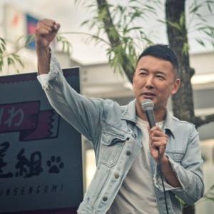 200604 一年前:190604 令和新選組山本太郎さんの6月2日新潟駅前辻説法をYou Tube(2h28m)で観た。大変勉強になった。全力で支持する!