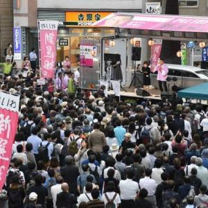200712 一年前+α:190713 涙が出た。「2019.07.12 #れいわ祭 !!@東京・JR品川駅港南口」YouTubeを是非見て下さいm(_ _)m。