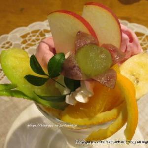 【福井】老舗フルーツ店へ閉店間際に滑りこみで食べた美しいフルーツパフェ
