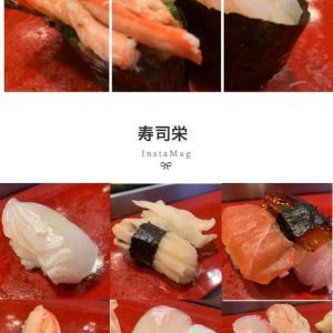 【富山】キトキトな富山のすしが食べたくて💛@寿司栄 総曲輪店
