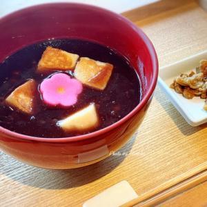 【富山市】お麩のぜんざいをTOYAMAキラリで@FUMUROYACAFE TOYAMAキラリ店