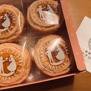 【函館】函館西洋菓子スナッフルスの「めん恋いちごオムレット」が旨し💖