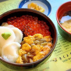 【函館】函館朝市で朝ごはん♪元祖巴丼@きくよ食堂