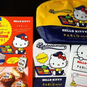 【PABLO mini】45周年アニバーサリーHALLO KITTY×PABLO