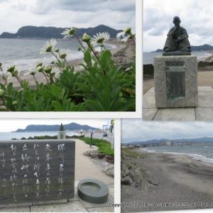 【函館】大森浜にある啄木小公園と【土方・啄木浪漫館』